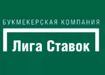 ЛигаСтавок
