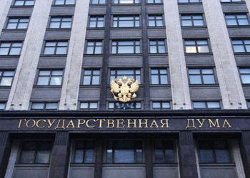 В Госдуме выступили с инициативой об упрощении процедуры регистрации для новых клиентов БК