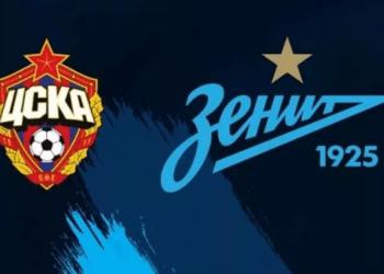 Букмекеры о противостоянии ЦСКА – Зенит (14 тур РПЛ)