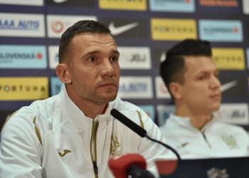 Букмекеры о матче Словакия – Украина (Лига наций, 5 тур)