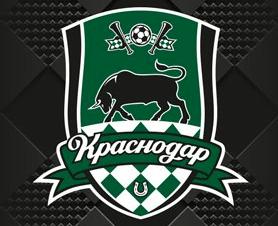 Букмекеры о шансах Краснодара в четвертом туре Лиги Европы