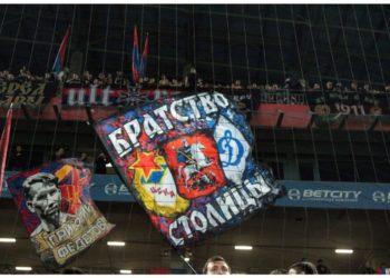 Прогноз Динамо — ЦСКА (3 ноября 2018), ставки и коэффициенты