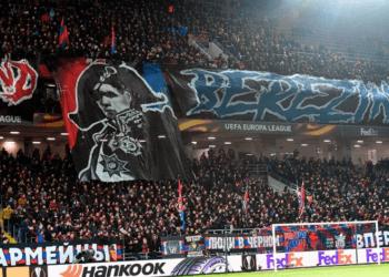 УЕФА оштрафовал ЦСКА закрытием двух секторов на трибунах