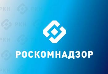 На сайте Роскомнадзора можно оставить информацию о запрещенных интернет-контентах