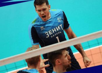 «Зенит-Казань» одержал сухую победу над «Белогорьем» в матче лидеров Суперлиги