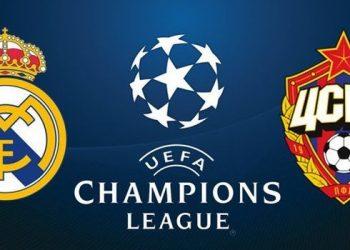 Прогноз Реал Мадрид — ЦСКА (12 декабря 2018), ставки и коэффициенты