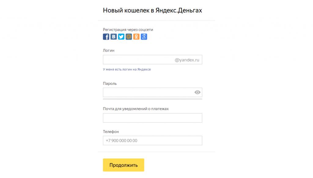 Яндекс ставки на спорт экспортные поставки d2 на 2011 год в роттердаме