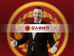 Георгий Черданцев стал амбассадором БК Olimp bet