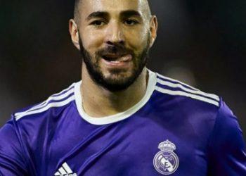 Прогноз Леганес – Реал Мадрид (16 января 2019), ставки и коэффициенты