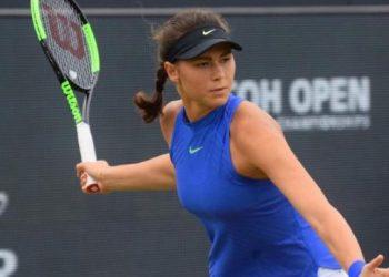 Кудерметова, Вихлянцева, Хромачева и Калинская вышли в финал квалификации Australian Open