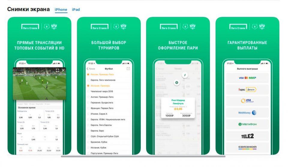 Ставки онлайн на спорт в рублях мобильная версия официальный сайт заработать в интернете на обмене валюты