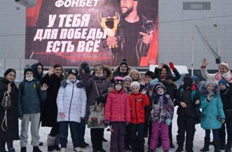 БК Fonbet провела благотворительную акцию на матче КХЛ