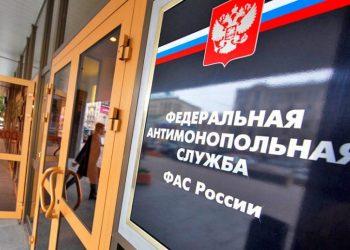 ФАС нашла нарушения в рекламе российских БК