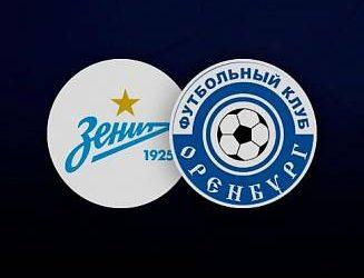 Букмекеры о матче Зенит — Оренбург (РПЛ, 21 тур)