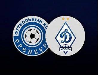 Букмекеры о матче Оренбург – Динамо Москва (РПЛ, 20 тур)