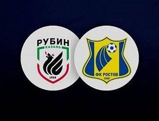 Букмекеры о матче Рубин — Ростов (РПЛ, 20 тур)