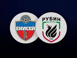 Букмекеры о матче Енисей — Рубин (РПЛ, 21 тур)