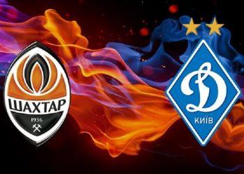 Прогноз Шахтер — Динамо Киев (7 апреля 2019), ставки и коэффициенты