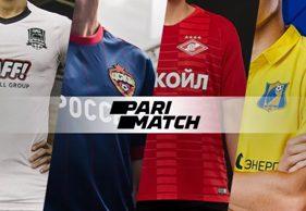 Турнир «Кубок Париматч Премьер» пройдет в июне 2019 года