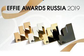 БК Fonbet — лауреат премии Effie Awards Russia 2019
