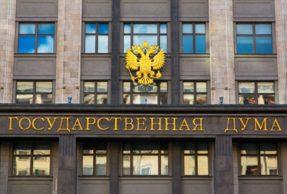 В России изменятся Правила идентификации игроков БК