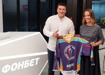 БК Fonbet стала партнером фестиваля Детской следж-хоккейной лиги