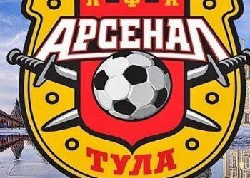Прогноз Арсенал – Динамо Москва (12 июля 2019), ставки и коэффициенты