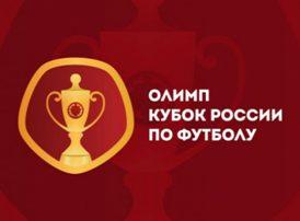 БК Olimp bet – титульный партнер Кубка России по футболу