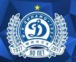 Прогноз Динамо Минск — Лиепая (18 июля 2019), ставки и коэффициенты