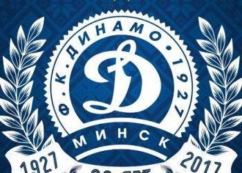 Прогноз Лиепая – Динамо Минск (11 июля 2019), ставки и коэффициенты