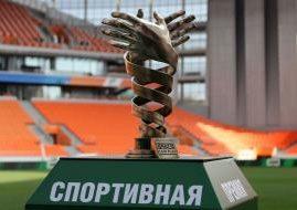 БК Лига Ставок представила обновленную премию «Лига Fair Play»