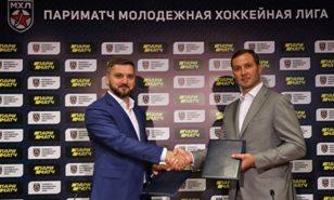 БК Parimatch – титульный партнер МХЛ
