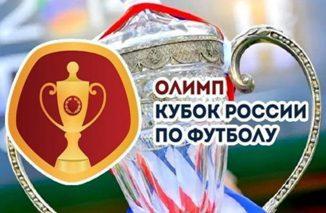 БК Olimp bet проведет презентацию Кубка России по футболу в Калининграде