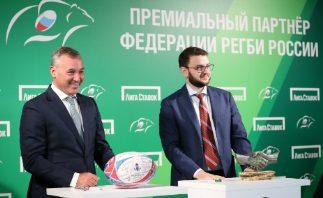 БК Лига Ставок – партнер Федерации регби России