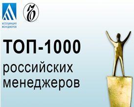Руководитель БК Parimatch вошел в «Топ-1000 российских менеджеров»