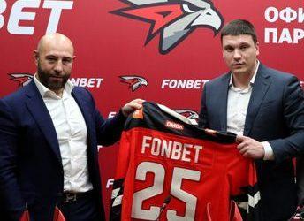 БК Fonbet стала партнером ХК «Авангард»