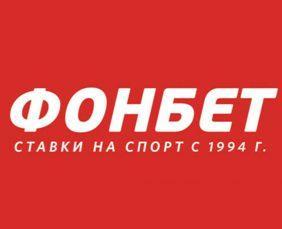 Спорт лига украины если в экспресе не сыграла ставка
