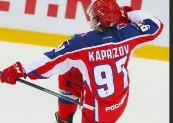 Прогноз Автомобилист — ЦСКА (24 ноября 2019), ставки и коэффициенты