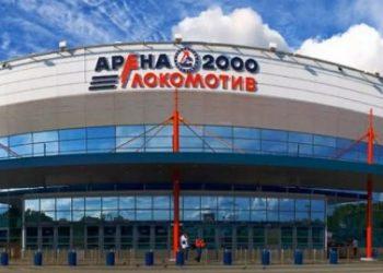Прогноз Локомотив – Динамо Минск (29 ноября 2019), ставки и коэффициенты