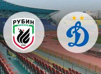 Прогноз Рубин — Динамо (9 ноября 2019), ставки и коэффициенты