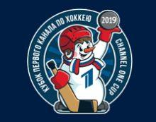 БК Лига Ставок дарит скидку на билеты матча «Россия — Финляндия»