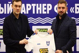 БК Parimatch — официальный партнер ФК «Балтика»