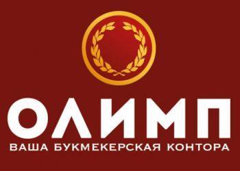 БК Olimp bet обновила свой официальный сайт