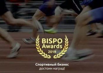 Букмекерские конторы «Бинго Бум» и Parimatch отмечены наградами Bispo Awards 2019