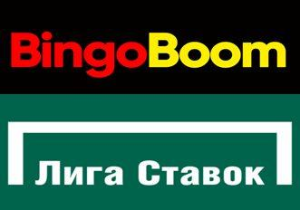 Декабрь — время розыгрыша автомобилей от российских букмекеров!
