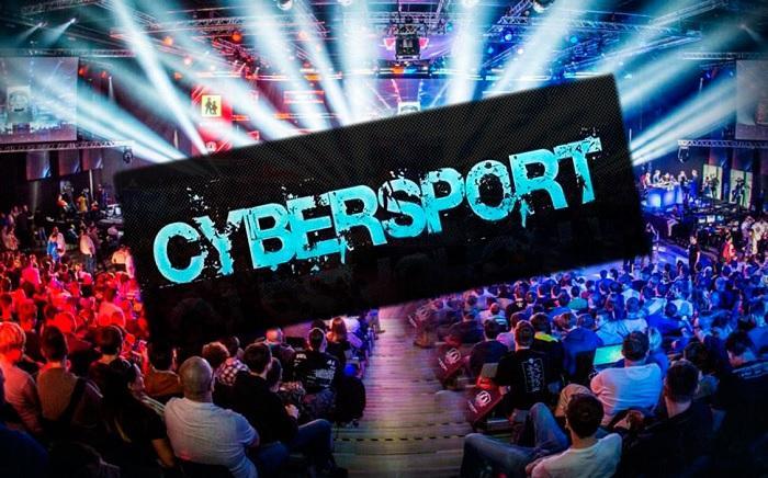 Онлайн ставки на киберспорт в букмекерской конторе - где делать, стратегии  и советы профессионалов