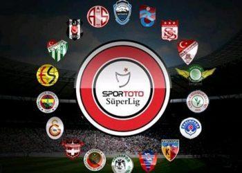 Чемпионат Турции приостановлен на неопределённый срок
