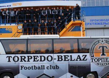 Прогноз Торпедо-БелАЗ — Белшина (27 марта 2020), ставки и коэффициенты