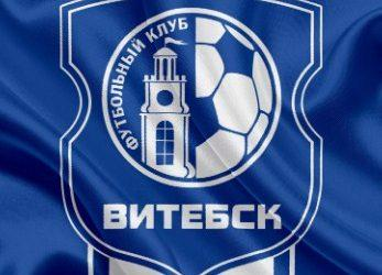 Прогноз Витебск — Городея (21 марта 2020), ставки и коэффициенты