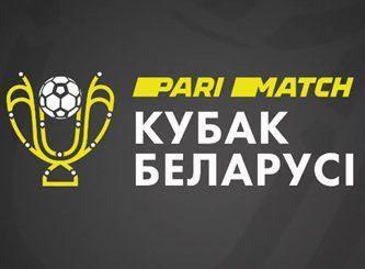 БК Parimatch — титульный партнер Кубка Беларуси по футболу